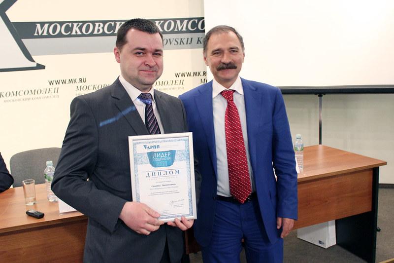 Анисовец Сергей (ИД Толока), Дмитрий Мартынов (АРПП)