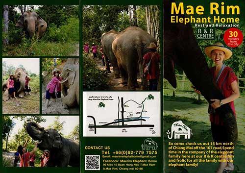 Mae Rim Elephant Home Chiang Mai Thailand Brochure 1