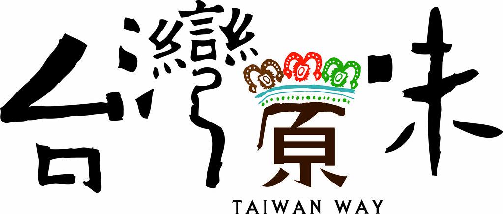 地球日綠色市集攤位-台灣原味