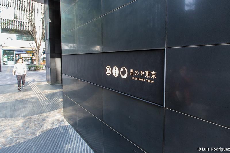 Hoshinoya-Tokyo-43