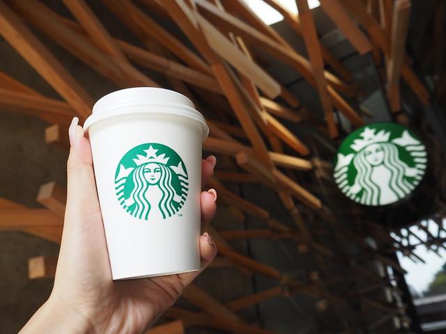 P3182100 スターバックスコーヒー 太宰府天満宮表参道店 starbucks coffee