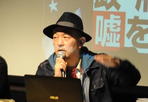 iwakami 02