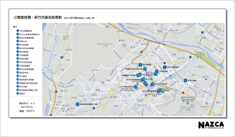 0049_地圖 拷貝