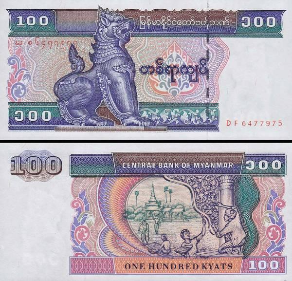 100 Kyats Myanmar 1994, P74