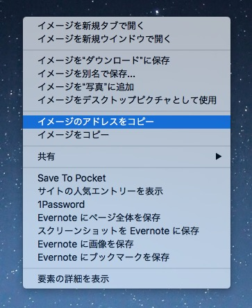 right-click-menu