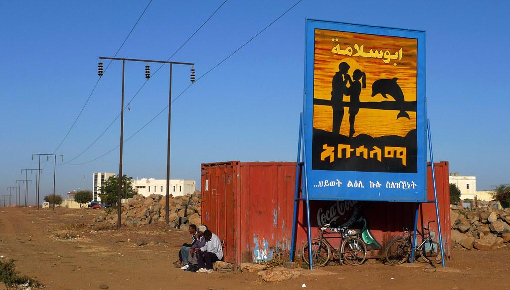 asmara ኣስመራ eritrea condom advertisement in tiravolo flickr