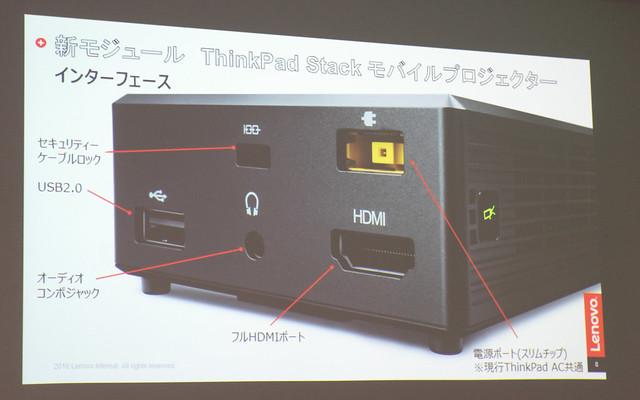 LenovoT&T201703-78.jpg