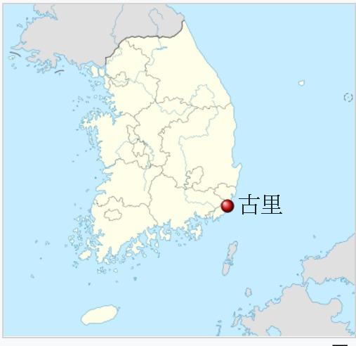 古里核電廠位於韓國面向日本的沿海(來源:維基)。