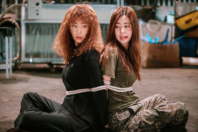 Kang Ye-won _ Han Chae-a, Part-time Spy, Copyright Encore Films