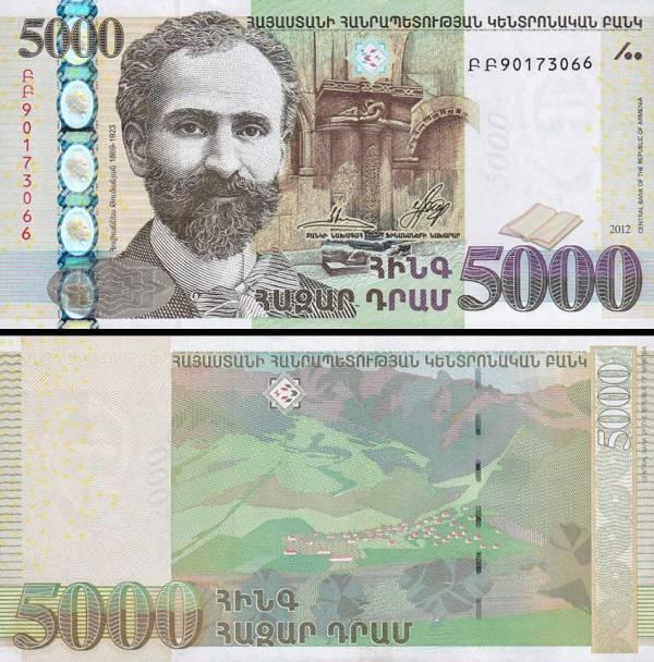 5000 Dramov Arménsko 2012, P56