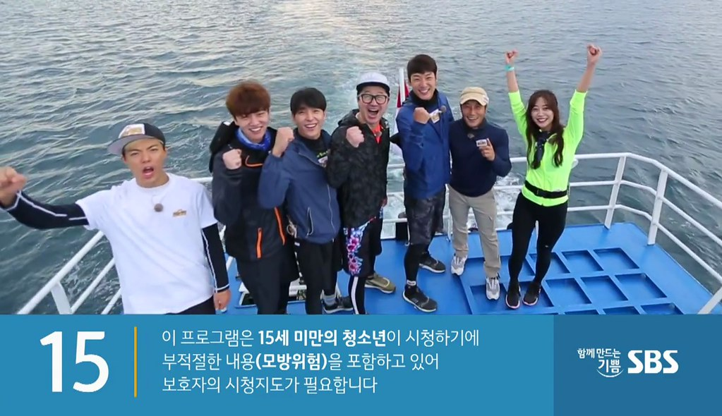 [Vietsub] Law of the Jungle Tập 261