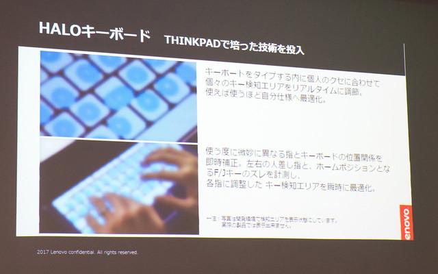 LenovoT&T201703-56.jpg