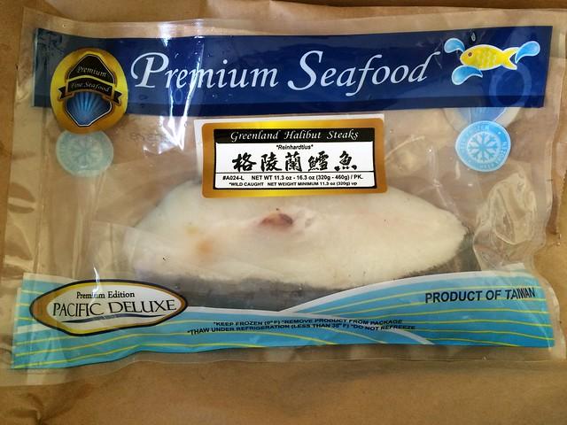 台灣鱈魚就是halibut