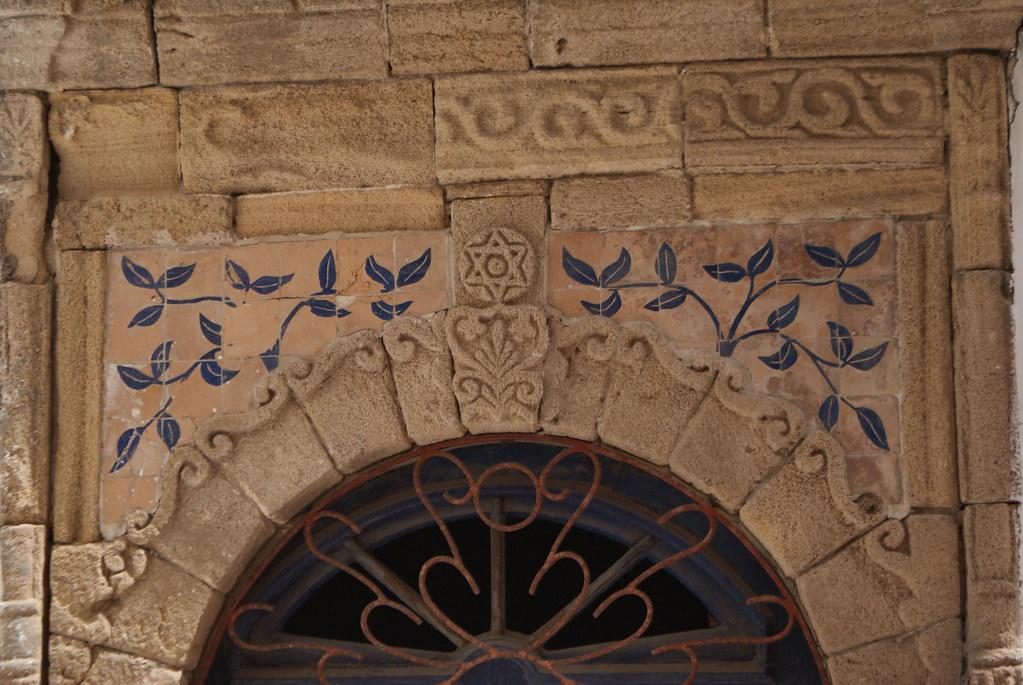 Détails d'une porte d'Essaouira au Maroc avec une étoile de David.