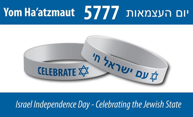 5777 Yom Ha'atzmaut