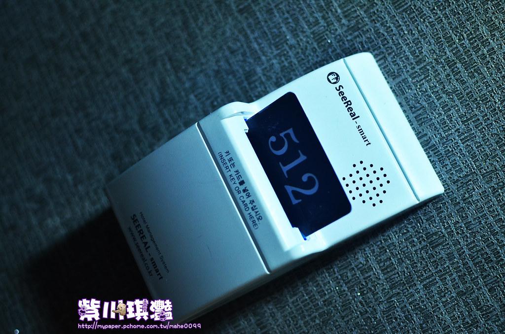 大邱旅館SONO-011