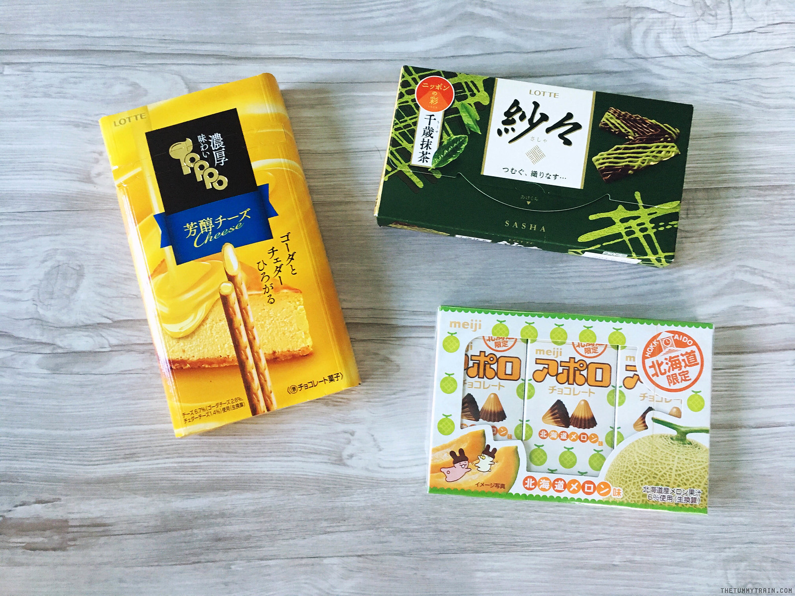 33125022865 38234e9b80 h - February 2017 Japanese Snack Haul from Sapporo [Vol. 3]