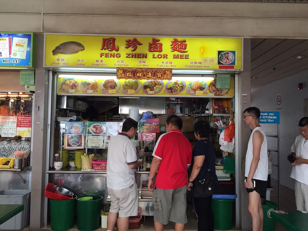 feng-zhen-lor-mee-stall