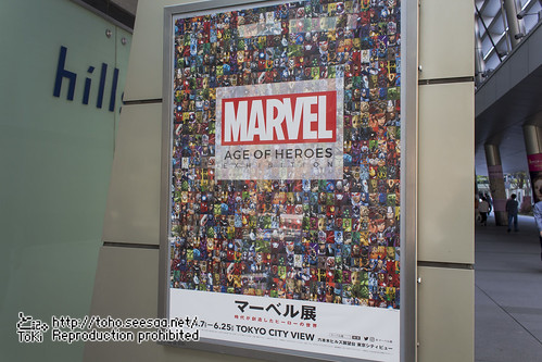 Marvel_Ex-1