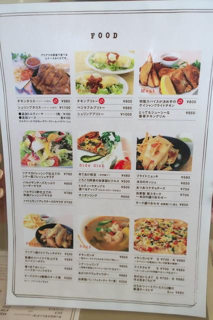 シナー カフェ (sinner cafe) 1回目_02