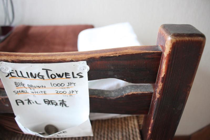 Backpacker-Travel-Tokyo-17docintaipei (10)