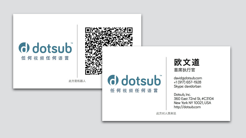 Chinese Visiting Card images