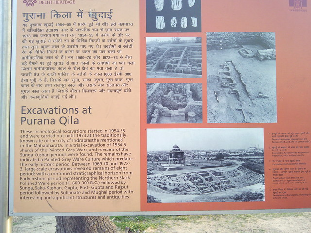 Details of Archaeological Excavations at Purana Qila