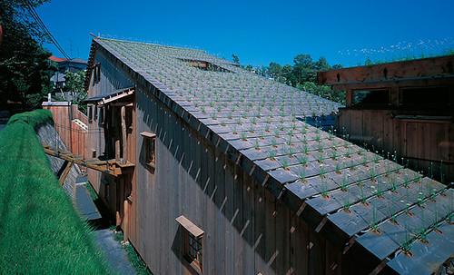 Terunobu Fujimori, Leek House, 1997. Photo Akihisa Masuda