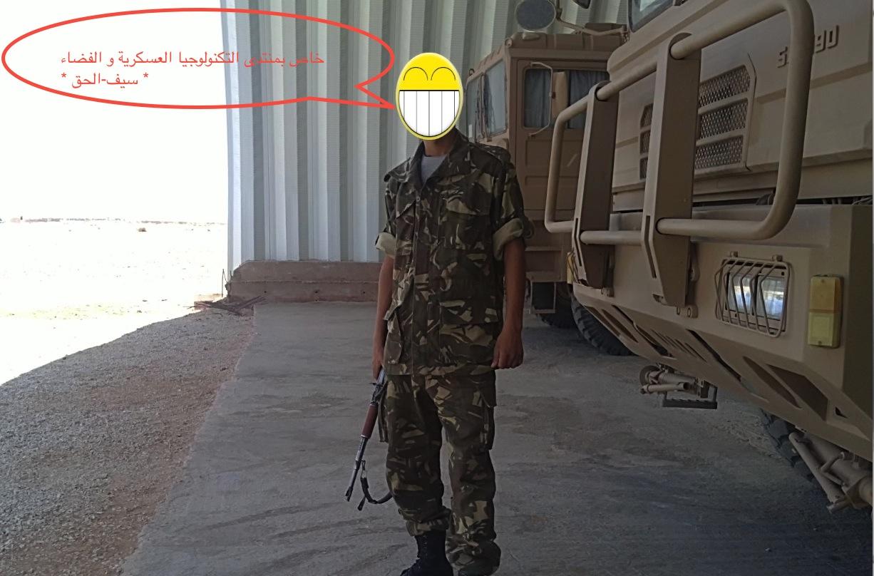 منظومات الحرب الالكترونية الجزائرية [  CEIEC /Electronic Warfare System ]   34159040505_63c636970e_o