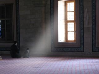 Sabancı Merkez Cami Adana'