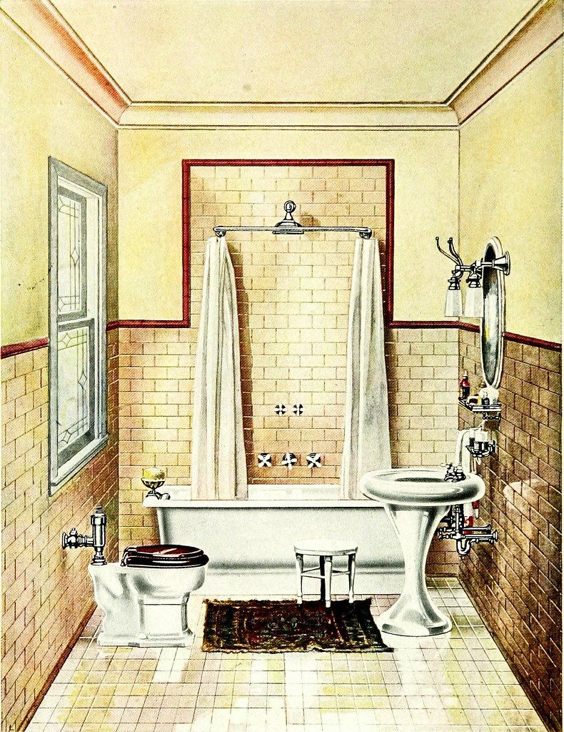 Is the bath useful