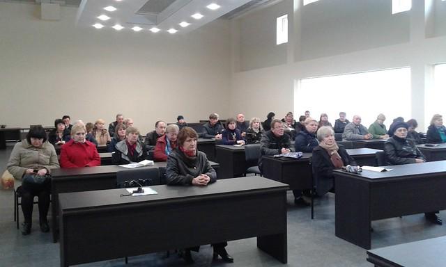 Обласний семінар-практикум - 2017 викладачів предмета «Охорона праці»