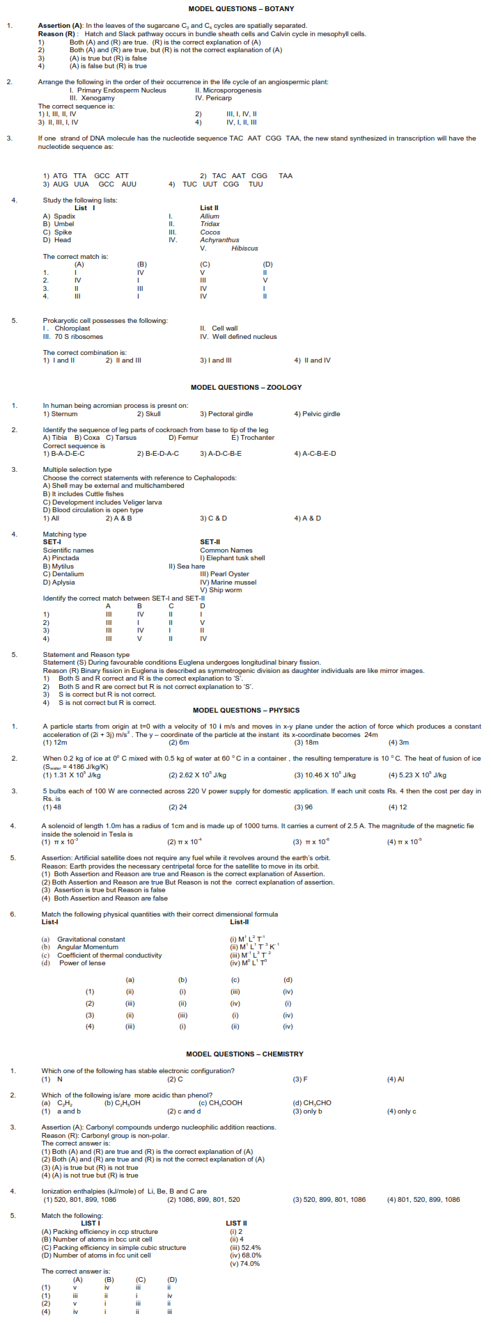 ts eamcet 2017 application form exam dates eligibility tseamcet 2017 sample paper