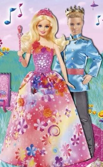 Barbie Dolls Of The World Princess 2014 Alexa and Prince ...