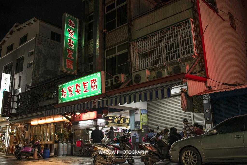 台東美食-林家臭豆腐
