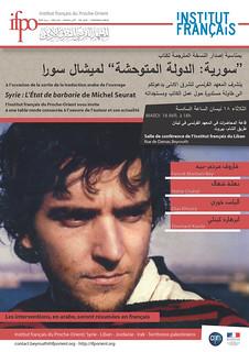 « Syrie : L'Etat de barbarie », table ronde