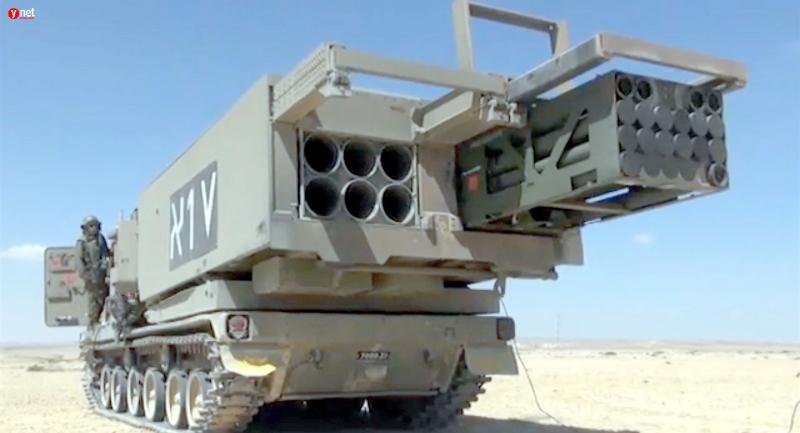 M270-MLRS-Romach-f-1