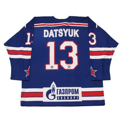 SKA Saint Petersburg 2016-17 B jersey