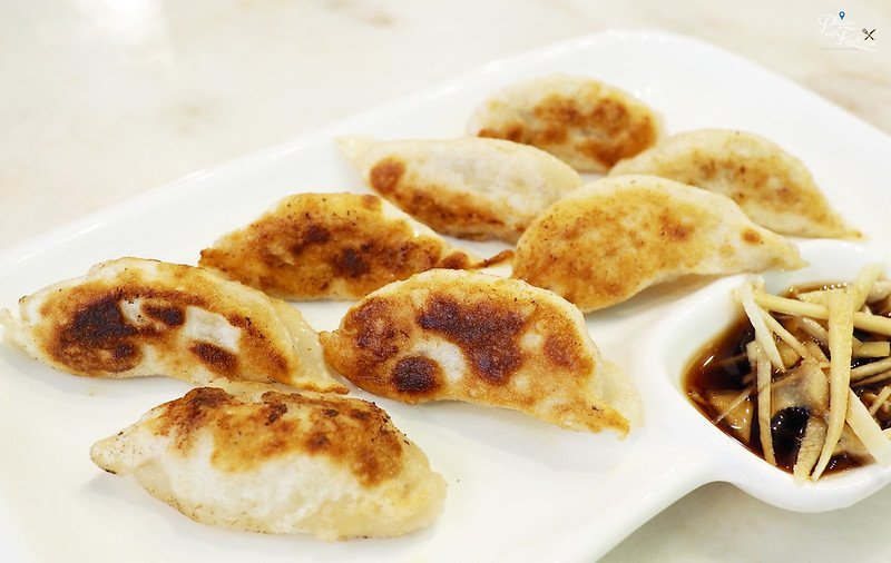 bao wei fried dumpling