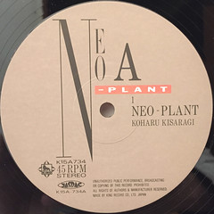 KOHARU KISARAGI:NEO PLANT(LABEL SIDE-A)