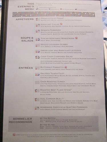 Specialty Dining on the Celebrity Reflection