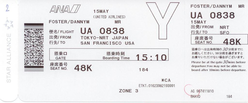 United Ana All Nippon Boarding Pass Flight Ua 0838 Tok Flickr