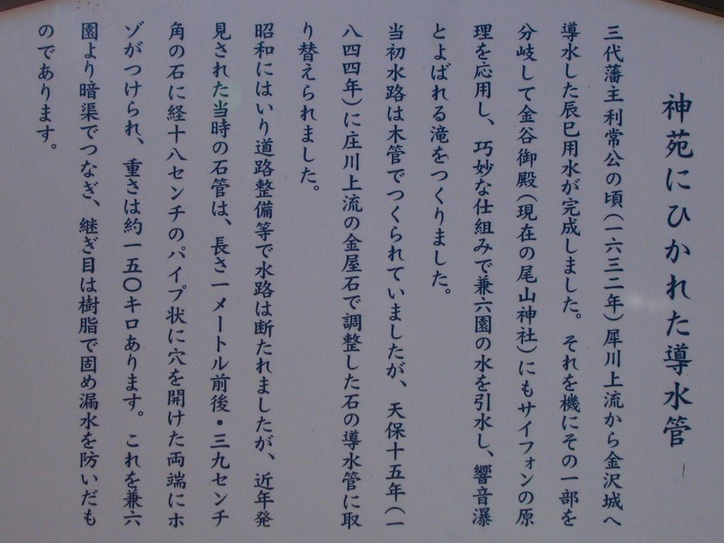 20041109_017