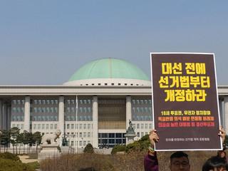 처장보고-선거법개혁