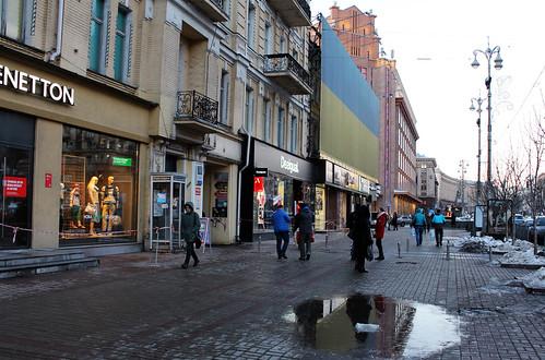 Kiev Streets VII