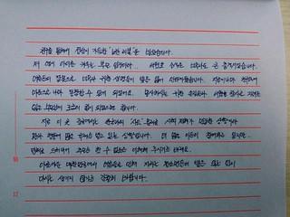 20170310(5)_서촌노란리본공작소