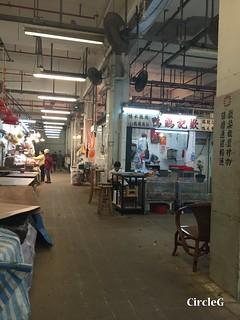 CIRCLEG 遊記 香港 石峽尾 南山邨 天空之鏡 倒影 特色邨屋 彩虹  (30)