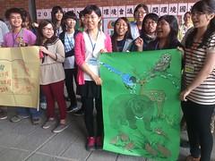 NGO環境會議