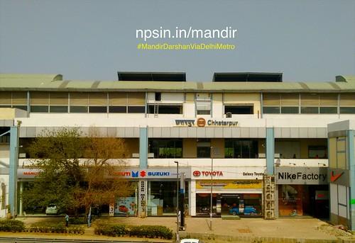छत्तरपुर Metro Station