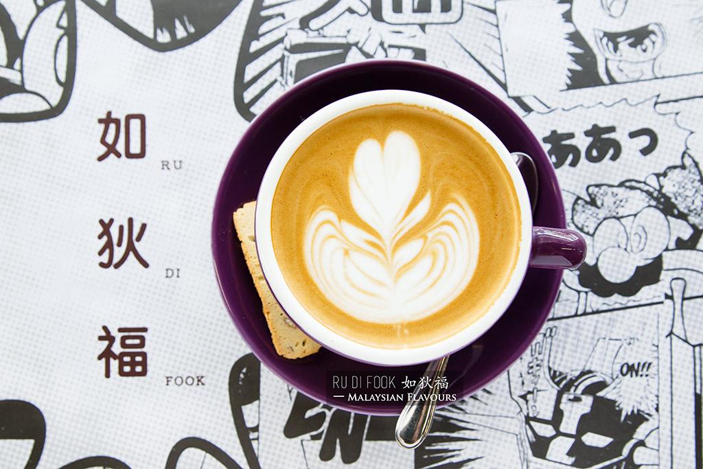 Ru Di Fook Noodle Bar 如狄福